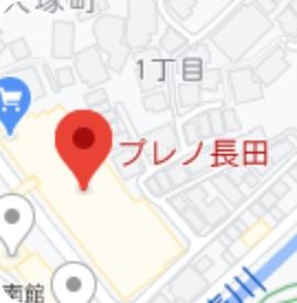 プレノ長田 アクセス