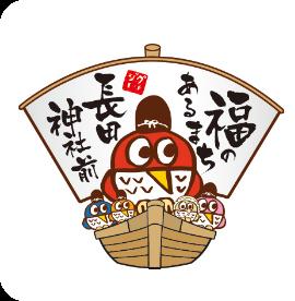 プレノ長田 周辺地域情報