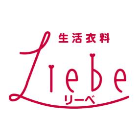 プレノ長田/生活衣料/生活衣料 リーベ
