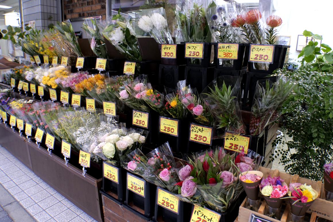 プレノ長田/生花店/長田花市場
