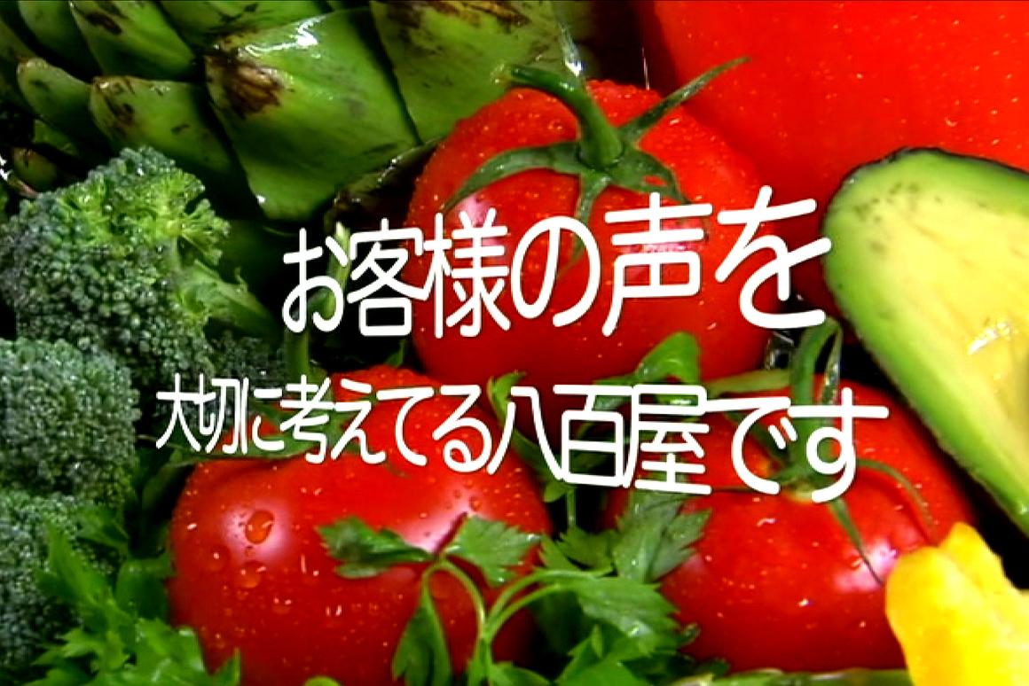 プレノ長田/青果店/そら青果店