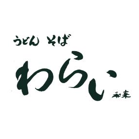 プレノ長田/うどん・そば/めん屋 わらい
